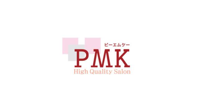 PMKで実際に脱毛してみた体験レポート