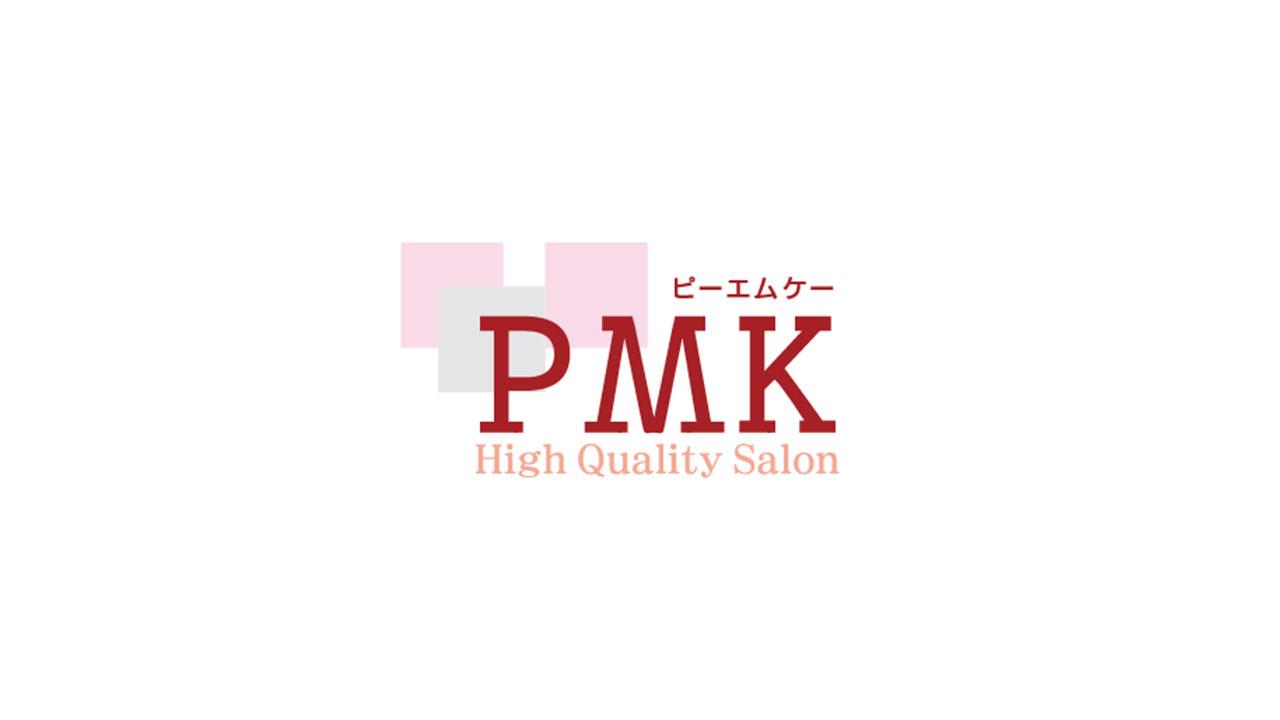 PMKの脱毛の評判は?口コミ・料金を徹底解説
