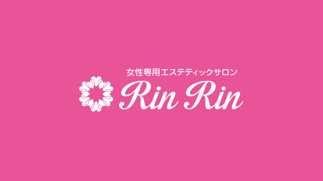 RinRinってどんなサロン?リンリンの口コミ・料金を徹底解説