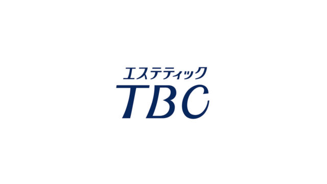 TBCの脱毛の良い口コミと悪い口コミまとめと管理人の体験レポート